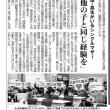 「京都新聞」にみる社会福祉関連記事-37(記事が重複している場合があります)