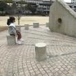 イクちゃんサービス店「佐伯区民文化センター」にて折り紙教室に参加