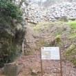 金華山石垣発見