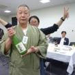 植田塾 大忘年会