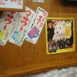和来#再訪3(横須賀中央駅)