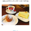 クォン・サンウ  チョン・ジュナが『四十春期』で行ったウラジオストクのカフェ~🍩☕∗*゚