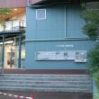 ズムスタ広島対巨人 4-1