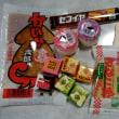 (*´﹀`*)駄菓子