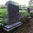 9月15日母三回忌当日-朝の散策・朝食+従兄弟の墓参+父の遺作(?)