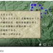 (動画)長篠の戦い Battle of Nagashino