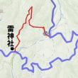 伊都国マラニック~コース変更