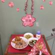3月19日の給食 6年生卒業祝いの行事食