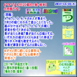 【場合の数・確率】[早稲田大学2017年]その2【算数・数学】[受験]【算太数子】