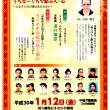 明日12日午後7時、長堂永吉作「ランタナの花の咲く頃に」の舞台作品の上演があります!