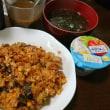 「今日のお昼ご飯」!!「チキンライス」!!