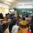 「人権教室」~~♪