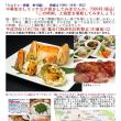 中華街少しリッチな夕食をしてみませんか。7000円(税込)「この時期。上海蟹を堪能してみましょう」