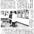 狛犬 No21-458 妻沼町 葛和田 神名社 ②
