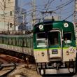 京阪電車と夕焼け