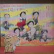 風の画家 「中島 潔 展」 を見に行く (大阪文化館・天保山)