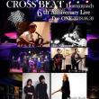 池田 浩フラメンコギター2018  大阪 CROSS BEAT hommach 6th Anniversary Live