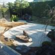 ■【カシャリ! ひとり旅】 京都の紹介 弘厳寺は天龍寺の塔頭 清和源氏のながれ