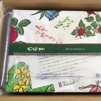 叔父からの贈り物(^^)