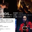 ラジオ奏者直江実樹の最新ライブスケジュールです。(2018年3月30日更新、4月5日以降)
