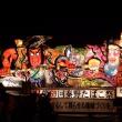 第70回 秦野たばこ祭