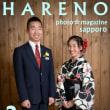 3/19  兄弟・姉妹一緒の卒業・入学写真 札幌写真館ハレノヒ