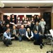 Big Band Seminar 43rd