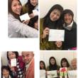 今回も幸せな4日間を過ごした東京でした〜💕