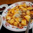 台湾料理ヨコハマ@鎌取 地味に個性的な「牛バララーメン」です!