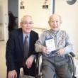 満100歳 おめでとうございます