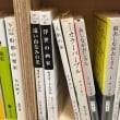 ロンドンの書店で『カズオ・イシグロ』探訪