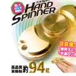 一番回るハンドスピナー 真鍮製最高級