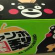 日本の梨はやっぱりおいしいね。