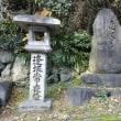 地図クびわ検【1673】号