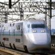 新幹線E1系Max=600系