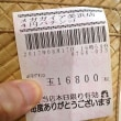 ★突然打ち切られたお盆連休www ((゚∇゚;ノ)ノ !!の巻