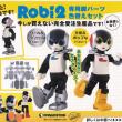 週刊ロビ2 15号