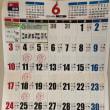 6月のカレンダーです。(*^_^*)