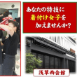 浅草西会館の「舞踊着付け専門講座」、22日(木)に開催!