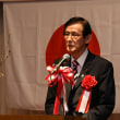 平成30年境町新春の集いを開催、各界各層から500名が参加