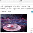 平昌冬季オリンピックの利己主義⑴