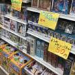 「365日、とにかくおもちゃが安い!!」おもちゃ屋さんの倉庫 アリオ倉敷店