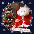くまサンタとクリスマスツリー