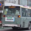富士湘南 M5654