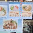 三和楼は私の好きな店。非常に優しい味が堪能できる。上海料理を貫いている店舗。