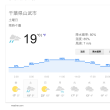有野実苑オートキャンプ場は、今紅葉が見頃です!!