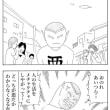 マンガ・四コマ・『極悪マン⑨』