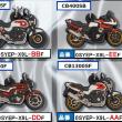 PVCキーホルダー「CB750F」など9種類 新発売