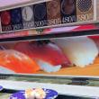 海鮮寿司の回転寿司に入って見た。