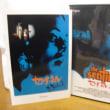『センチネル』DVD、来ました!